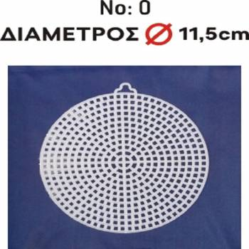 Ready Round  Made Plastic Canvas for Knitting Handbag Ν0 Ø 11,50 cm.